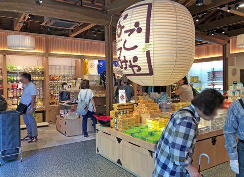 名古屋城のお土産店