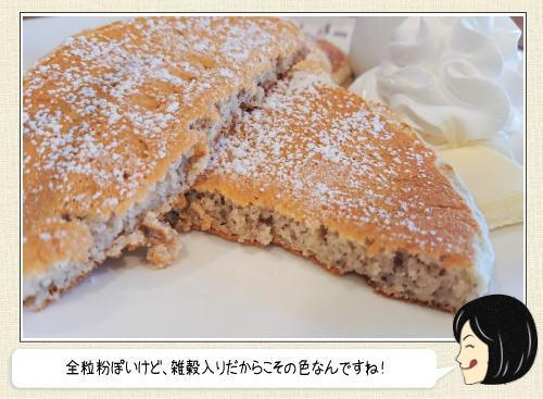 九州パンケーキ の断面
