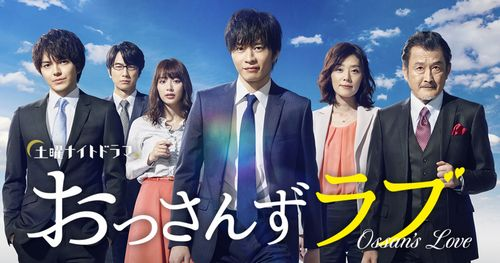 おっさんずラブ DVD化決定、発売日は2018年10月5日