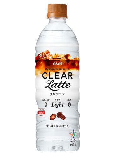 透明飲料 クリアラテ