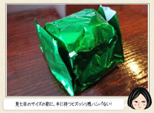 熊本 洋菓子店 スイス(swiss)リキュールマロン2