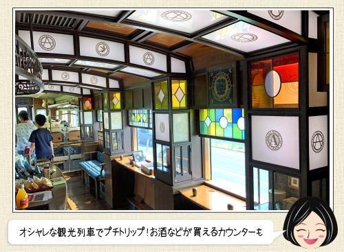 A列車で行こう、大人の熊本女子旅