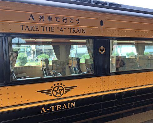 A列車で行こう!熊本から三角駅まで旅する観光列車