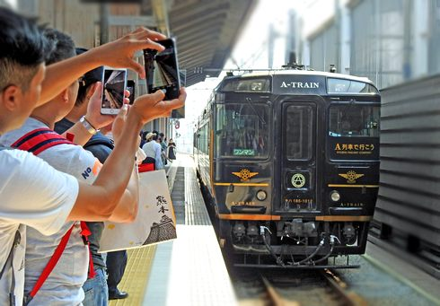A列車で行こう!JR九州の熊本を旅する観光列車