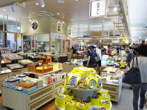 熊本駅 肥後よかモン市場 香梅の写真