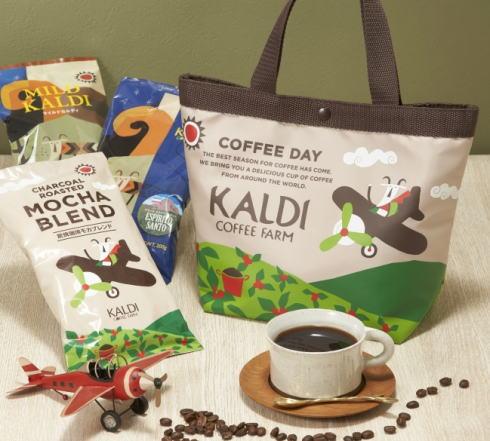 コーヒーの日 カルディ限定バッグイメージ