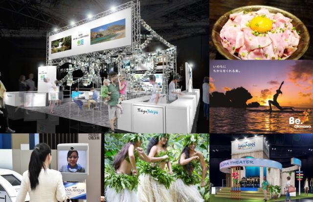 世界最大級の旅イベント「ツーリズムEXPOジャパン2018」アトラクションや体験コンテンツなども