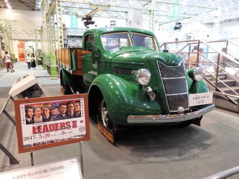 トヨタ産業技術記念館(愛知県名古屋市)自動車館7