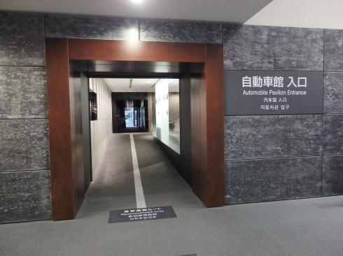 トヨタ産業技術記念館(愛知県名古屋市)自動車館1