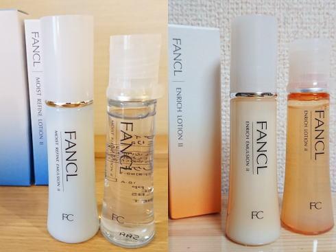 ファンケル、お肌が気になり出す世代別の化粧水・乳液が誕生
