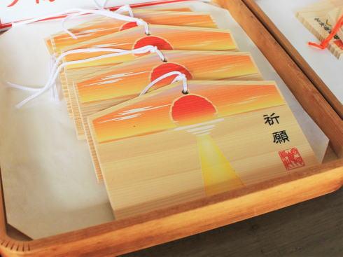 福岡・宮地嶽神社「光の道」の絵馬