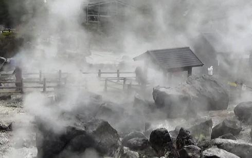長崎・雲仙地獄の風景