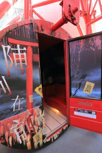 大阪で恐怖のホラー観覧車「怪談車」