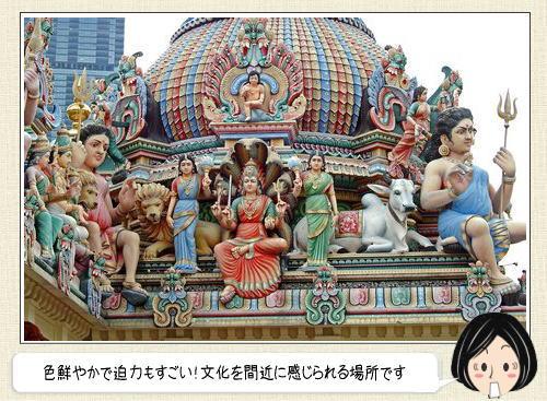 シンガポール・チャイナタウンの、スリマリアマン寺院