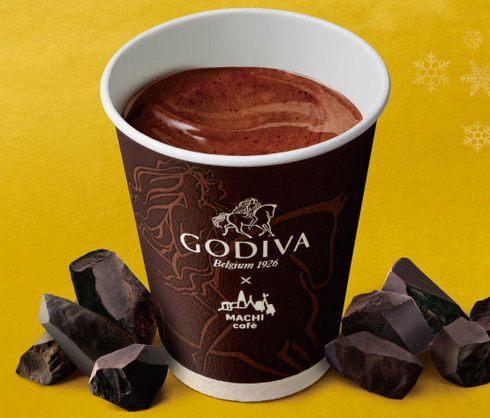 ローソンから冬の極上チョコ!ゴディバのホットチョコレート・フォンダンショコラなど