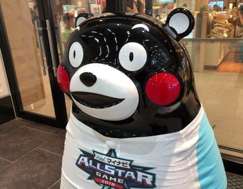 熊本の水道水は天然水!飲まなきゃ損だモン!