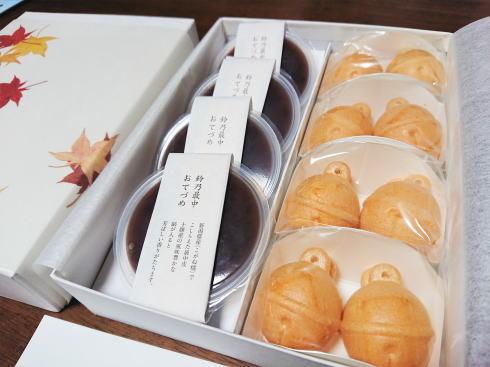 鈴型モナカが可愛い!博多駅のお土産 鈴懸(すずかけ)香り高い おてづめ最中