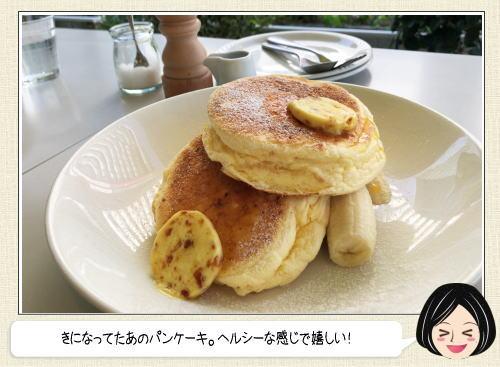 bills福岡 リコッタパンケーキ