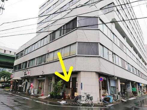 名古屋 コーヒーハウスかこ 花車本店の外観