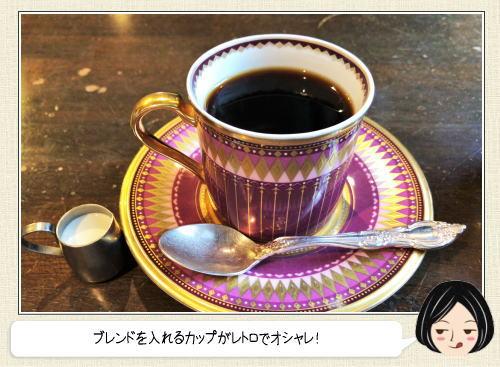 名古屋 コーヒーハウスかこ 花車本店のコーヒー