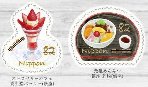 東京で人気のスイーツが切手シートに!女子ときめく10種類デザイン