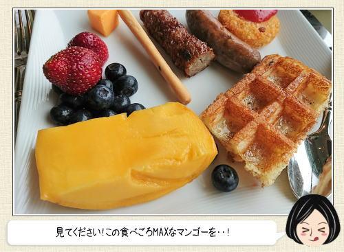 マリーナベイサンズ CLUB55 朝食の風景3