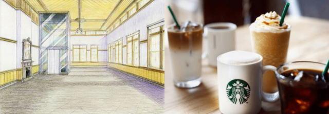 スターバックスコーヒー門司港駅店