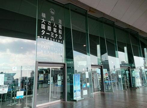 横浜・大さん橋、旅客ターミナルの様子