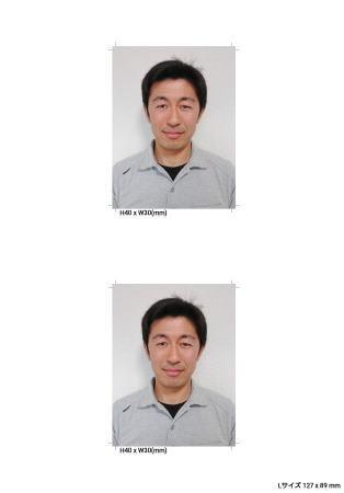 証明写真アプリの使い方4