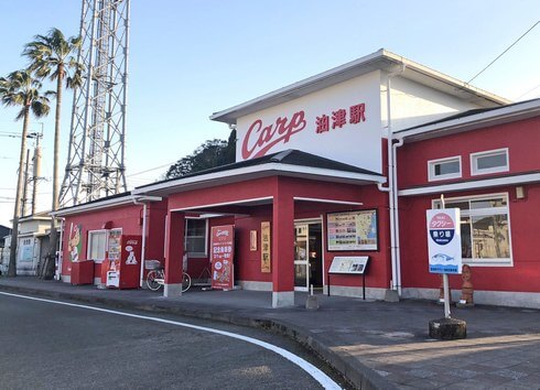 宮崎に「カープ油津駅」真っ赤に染まった日南キャンプの最寄り駅