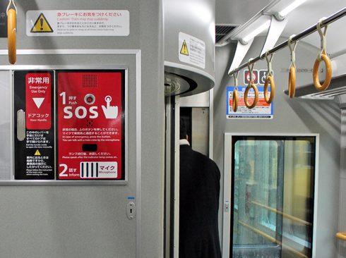 227系から新しくなった、列車内の非常ボタン(SOSボタン)
