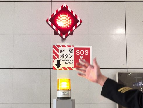 JR駅のホームの非常ボタンを押したらブザー音とランプが点灯