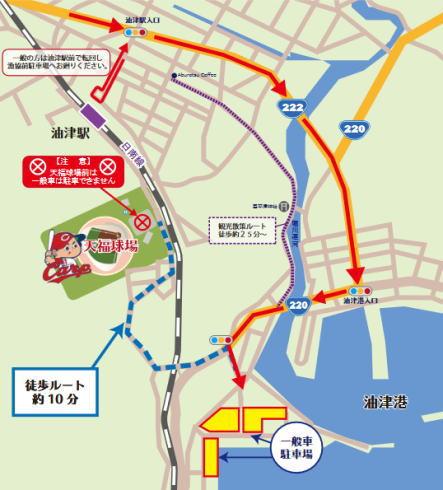 宮崎 天福球場 臨時駐車場の地図