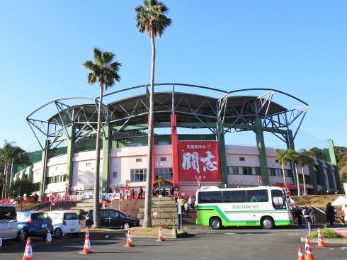 宮崎 天福球場は広島カープのキャンプ地、日南グルメも集う