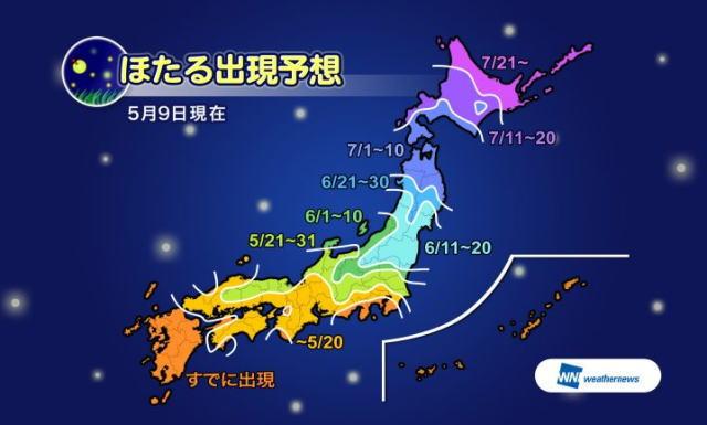 ホタル観賞シーズン到来、2019は5月下旬から関東南部でも見ごろへ