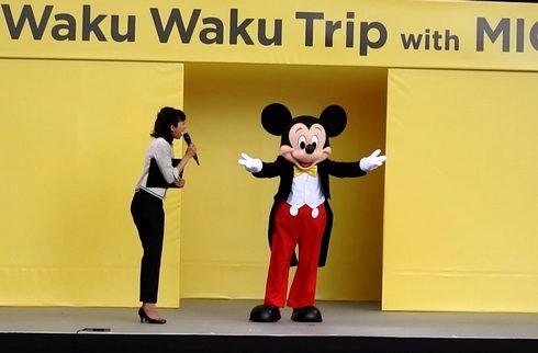 ミッキー新幹線 お披露目で、ミッキーマウスがサプライズ登場
