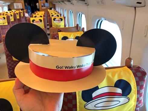 ミッキー新幹線、出来上がったカンカン帽