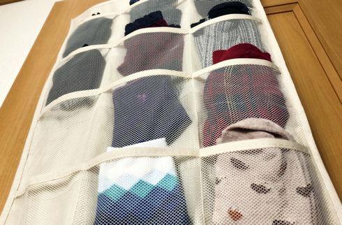 靴下の収納アイディア、ゴチャゴチャを解消でスッキリ!