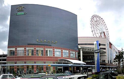 鹿児島中央駅、さつま揚げの玖子貴(きゅうじき)