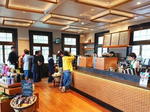 スターバックスコーヒー鹿児島仙厳園店 店内の様子