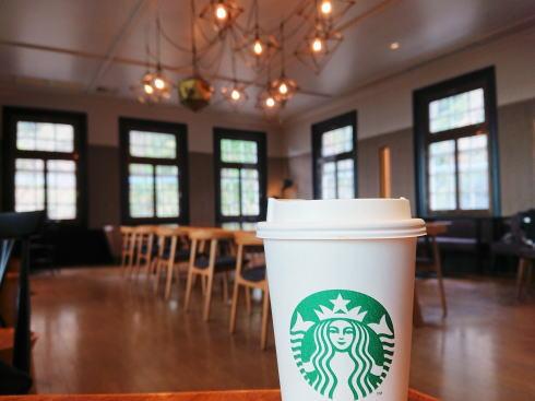 スターバックスコーヒー鹿児島仙厳園店 店内とカップ