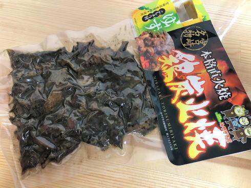 宮崎名物 鶏炭火焼、真っ黒なお土産だがたまらなく美味しい