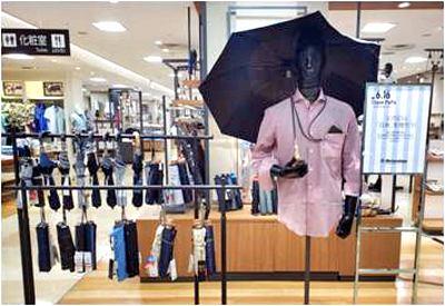 男性用日傘の売り場イメージ
