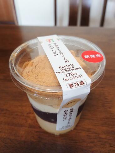 セブンの「京風きなこ尽くしの白玉ぜんざい」は和菓子派もお気に入り