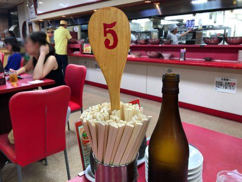 名古屋 味仙 矢場店のテーブル番号と杓文字