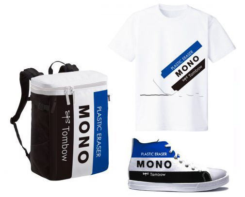 消しゴム・MONOリュックやスニーカーが当たるキャンペーン、モノ消しロンドンバスも走る!