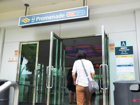 シンガポール MRT駅
