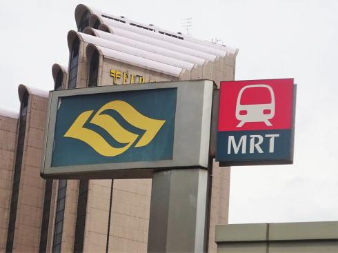 MRT、シンガポール初心者でも簡単に乗れる交通機関