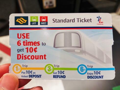 シンガポール MRT スタンダードチケット