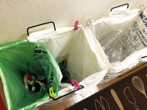 ゴミの分類アイディア、整理法